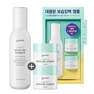 GOODAL,Camellia_Moisture_Barrier_Liquid_Ampoule_Set