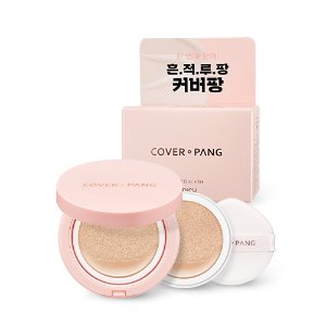 apieu,cover pang glow cushion set
