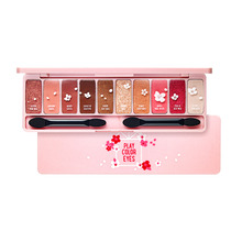 ETUDE HOUSE,Eye Palette