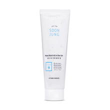 etude house,soothing gel