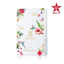 JAYJUN,Anti_Dust_Whitening_Mask