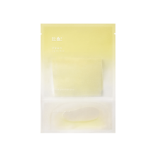 HANYUL,Yuja_Oil_Sheet_Mask