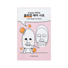etude house,jureumi 0.2 collagen air sheet