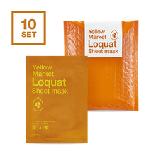 apieu,yellow market loquat sheet mask