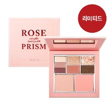 missha,color filter shadow palette