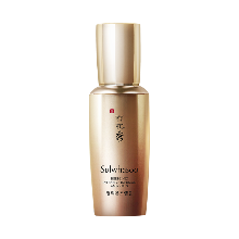 sulwhasoo,herblinic intensive infusion ampoules