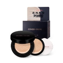 apieu,cover pang long wear cushion set