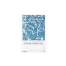 abib,gummy sheet mask aqua sticker